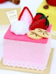 Felt Box Wedding Favor