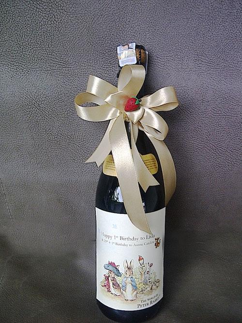 Custom Label Wine