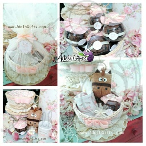 faith baby hampers teacup rattan