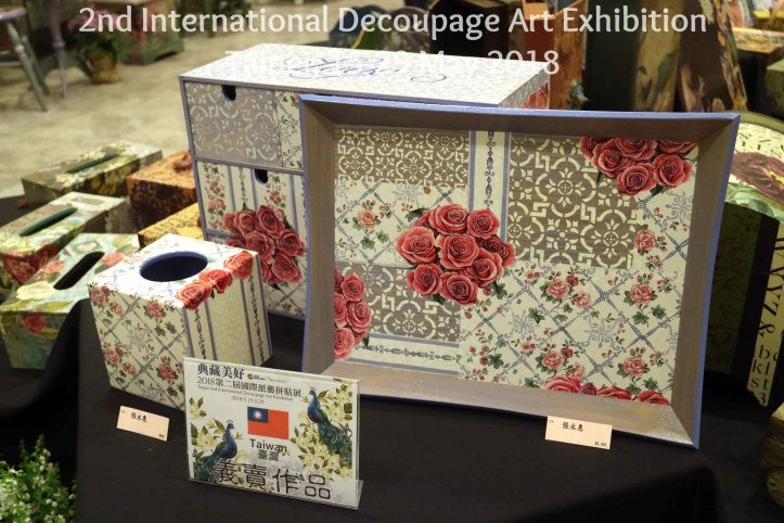 decoupage art exhibition 2018